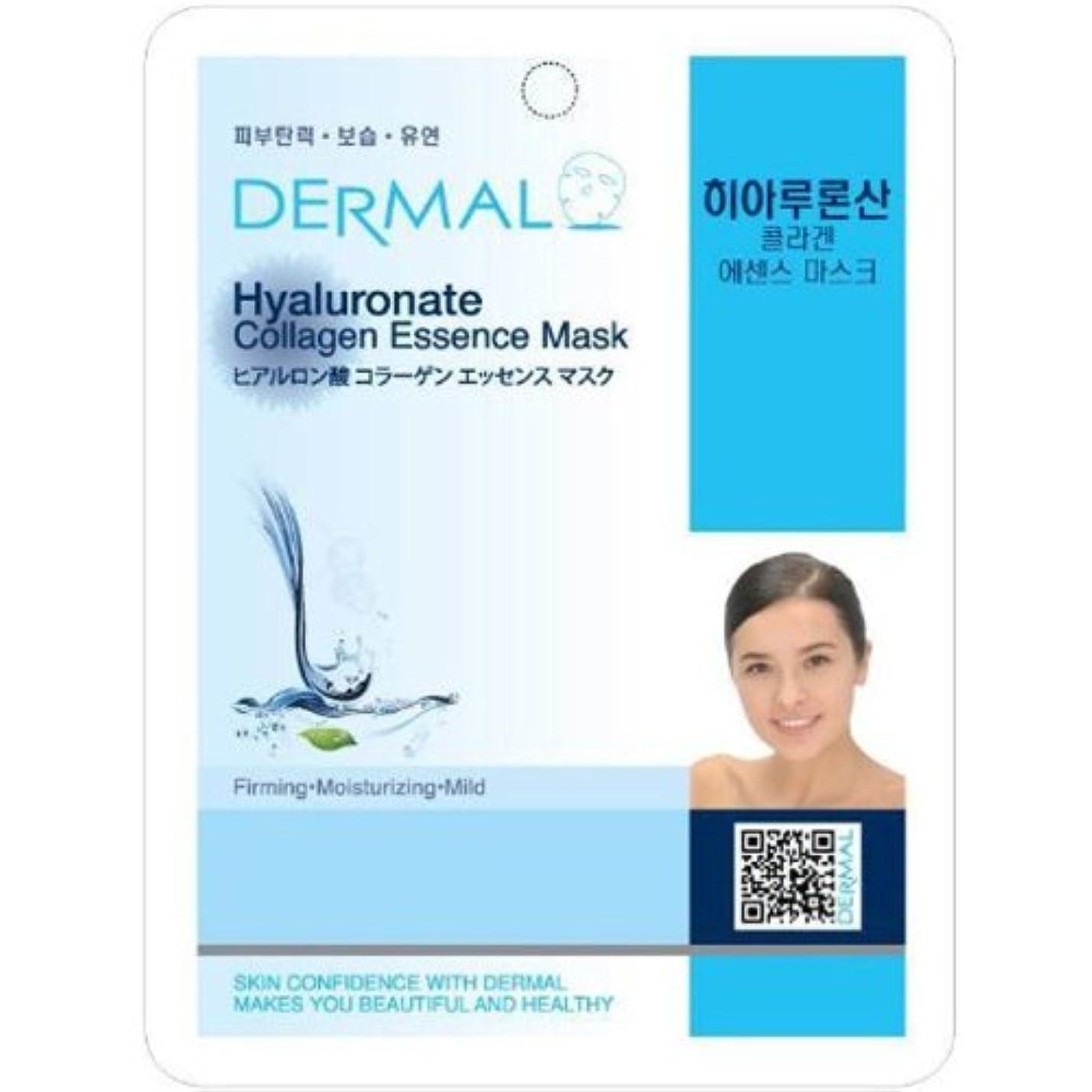 勢い値する交流するシート マスク ヒアルロン酸 ダーマル Dermal 23g (10枚セット) 韓国コスメ フェイス パック