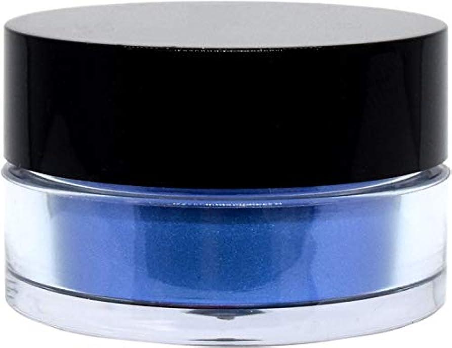 ミシン目二週間厚くする三善 プチカラー 高発色 アイシャドウ パール col:15 ブルー系