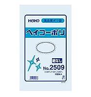 HEIKO ポリ袋 透明 ヘイコーポリエチレン袋 0.025mm厚 No.9 100枚/62-0996-62