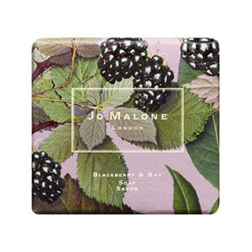 ハンサムモナリザ楕円形JO MALONE LONDON (ジョー マローン ロンドン) ブラックベリー & ベイ ソープ