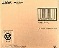 魂ウェブ商店限定 S.H.MonsterArtsゴジラ(2016) 第2形態&第3形態セット 「シン・ゴジラ」 モンスターアーツ