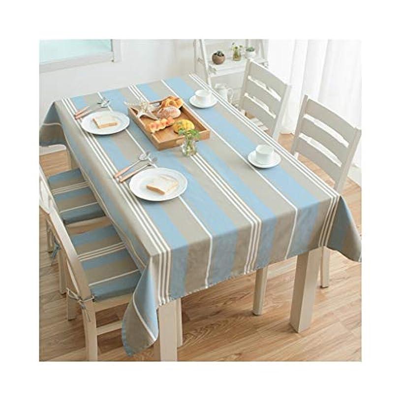 アレルギーアンビエント動作布製テーブルクロス テーブルクロス、ヨーロッパの長方形のテーブルクロス防塵テーブルクロスコーヒーテーブルクロスレストランテーブルマット、ブルーストライプ ホリデーギフト (Size : 120cm*120cm)
