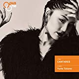 【Opus One】CANTARES