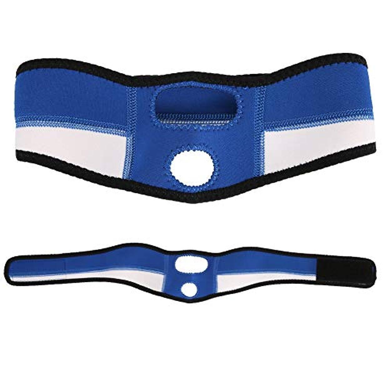 誘導切り刻むとげフェイス減量ベルト、顔フェイシャルリフティング痩身ベルト締め付け 调节可能 Vラインベルト リフトフェイスベルト 顎ベルト