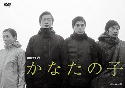 連続ドラマW  かなたの子 [DVD]