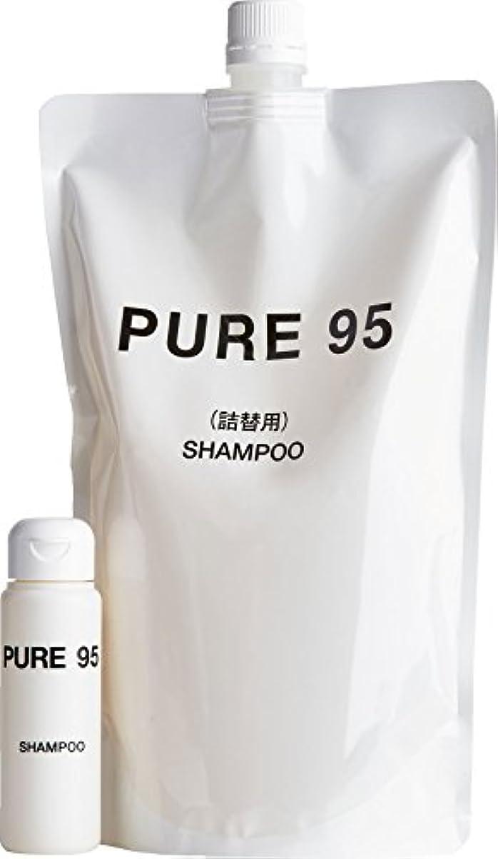 教構造亜熱帯パーミングジャパン PURE95 おまけ付きセット シャンプー 700ml レフィル + おまけ ピュア(PURE)95 シャンプー 50ml