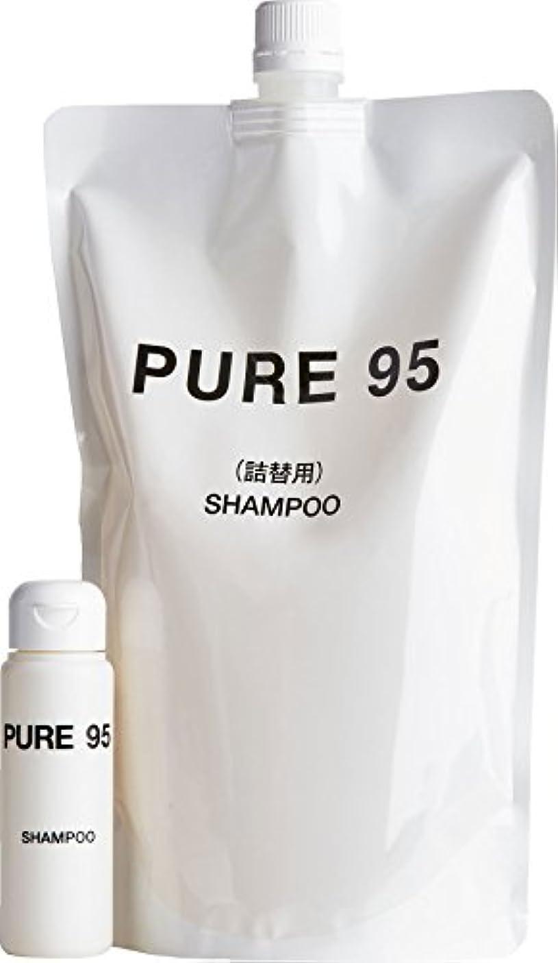 放射能精査するスープパーミングジャパン PURE95 おまけ付きセット シャンプー 700ml レフィル + おまけ ピュア(PURE)95 シャンプー 50ml