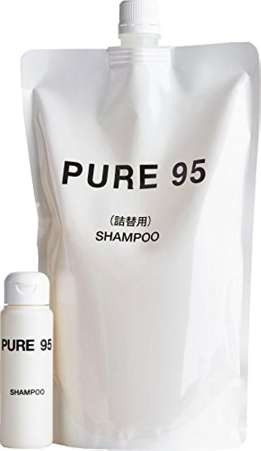 平均バラ色制限されたパーミングジャパン PURE95 おまけ付きセット シャンプー 700ml レフィル + おまけ ピュア(PURE)95 シャンプー 50ml