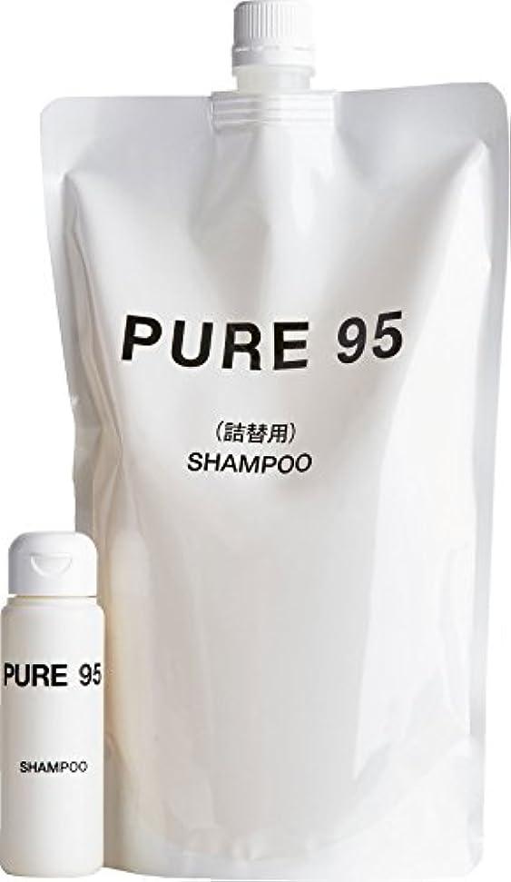 水を飲むクリップエアコンパーミングジャパン PURE95 おまけ付きセット シャンプー 700ml レフィル + おまけ ピュア(PURE)95 シャンプー 50ml