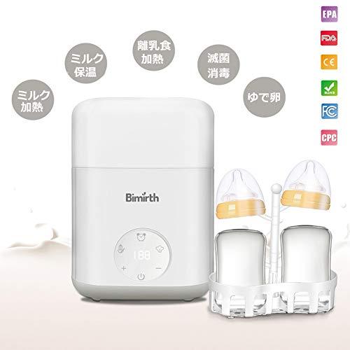 Bimirth 多機能ボトルウォーマー 温乳器 ミルクヒーター ワンタッチ式 ミルク加熱 授乳グッズ 保温ポット ...