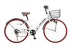 voldy.collection(ボルディ・コレクション) 26インチ折りたたみシティサイクル シマノ6段変速 カゴ・カギ・ライト標準装備 VFC-001 ホワイトxレッド 46674