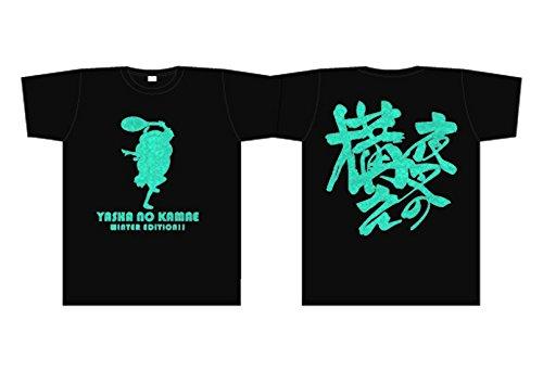 てーきゅう 夜叉の構え Tシャツ ウィンターエディションVer. サイズMの詳細を見る