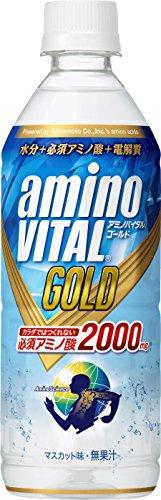 アミノバイタルGOLD 2000ドリンク 555ml ×24本