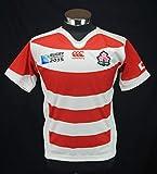 Canterbury ラグビー 日本代表 ラグビーワールドカップ 2015 レプリカジャージ S