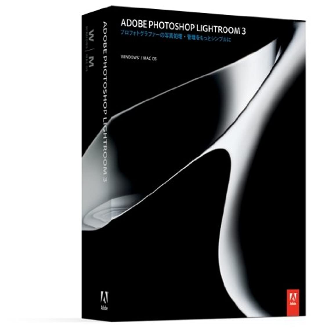毎日終わり円形のAdobe Photoshop Lightroom 3.0 Windows/Macintosh版 (旧価格品)