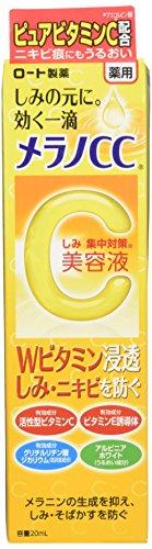 【医薬部外品】メラノCC薬用しみ・ニキビ集中対策Wビタミン浸透美容液20mL