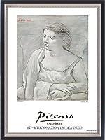 ポスター パブロ ピカソ Femme dans un Fauteuil 額装品 マッキアフレーム-S(ブラックシルバー)