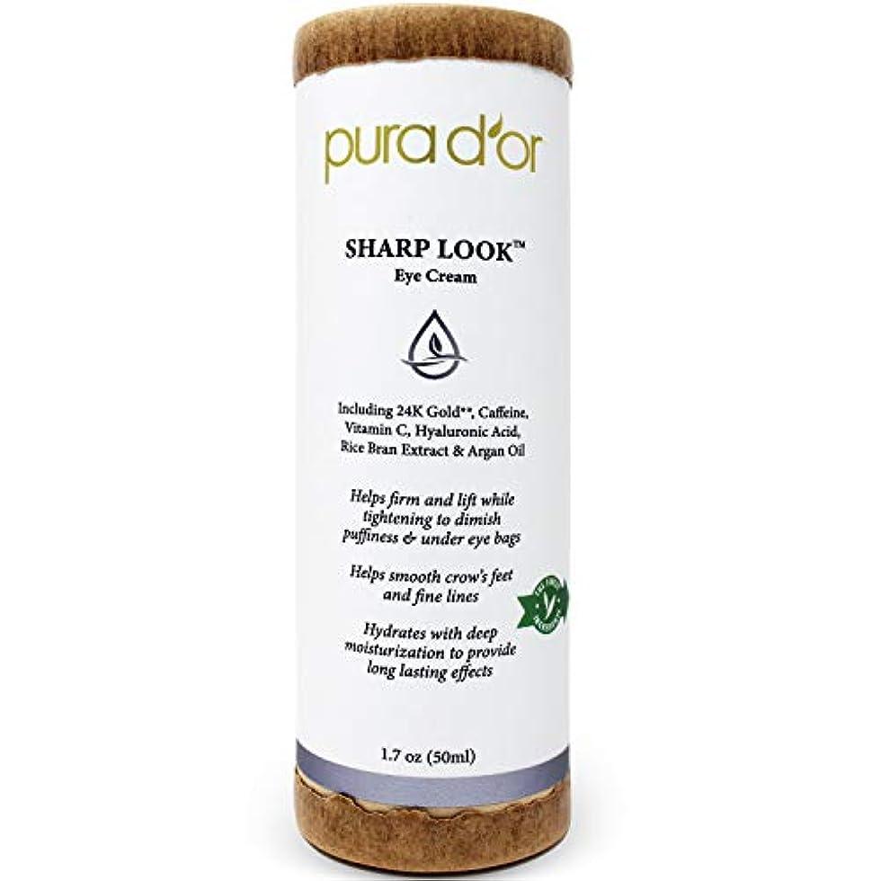 PURA D'OR プラドール シャープルックアイクリーム - 若々しく増強アイクリーム 引き締めて持ち上げる シワ、小ジワ、腫れぼったさ、目の下のたるみを目立たなくする 24金配合(50ml(1.7オンス))