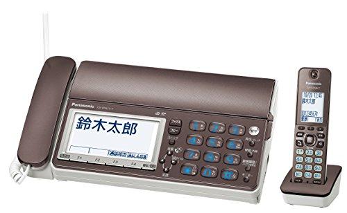パナソニック デジタルコードレス普通紙ファクス 子機1台付き ブラウン KX-PD615DL-T 1台