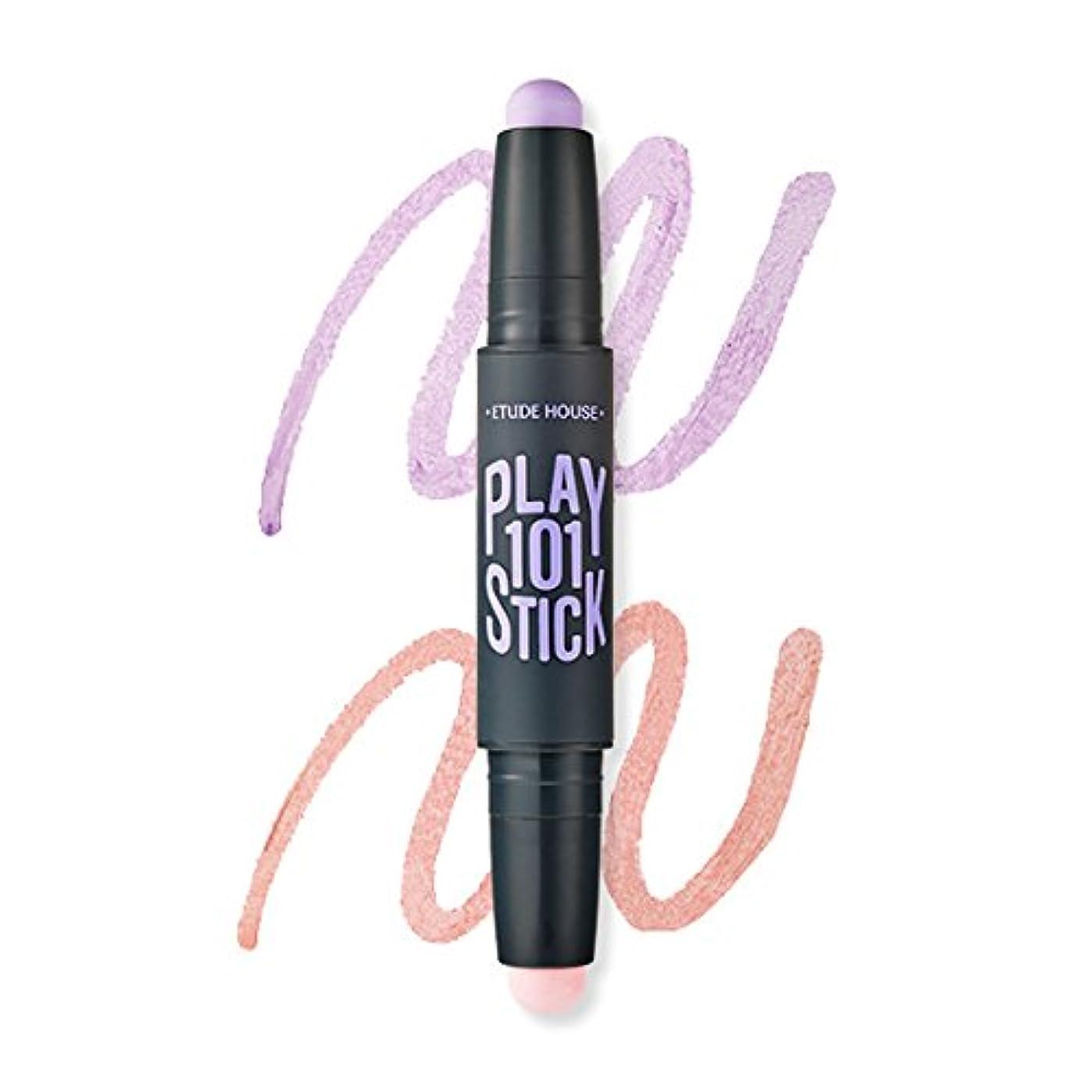不要控える固執[New] ETUDE HOUSE Play 101 Stick Color Contour Duo/エチュードハウス プレイ 101 スティック カラー コンツアー デュオ (#03 Dark Out:Lavender...