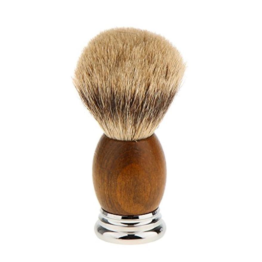 ピクニックをするコンチネンタルスイングLovoski 紳士 高密度 シェービングブラシ レトロ 木製ハンドル 髭剃り 泡立ち 洗顔ブラシ 父の日