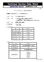 オルガネオ LT C色,3分艶_4kg[日本ペイント]