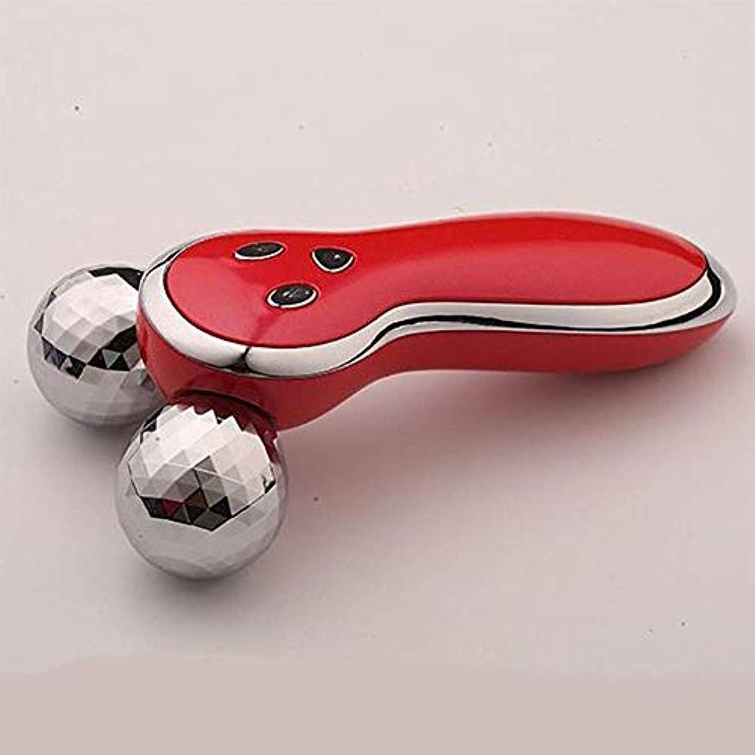 ホットぴったりうるさい3Dフェイシャルマッサージャーツーヘッドローラーフェイシャルビューティー微小電流振動Vフェイスドループフェイシャルラインスリミング全身アイニーディングマッサージUSB充電,赤