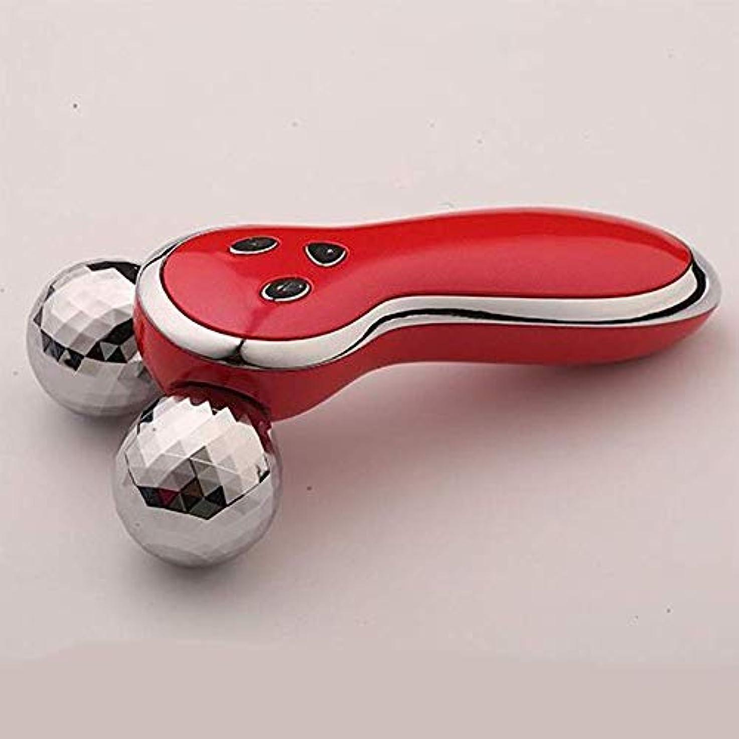 香水ネコ最終的に3Dフェイシャルマッサージャーツーヘッドローラーフェイシャルビューティー微小電流振動Vフェイスドループフェイシャルラインスリミング全身アイニーディングマッサージUSB充電,赤