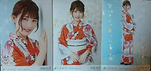 乃木坂46 会場限定生写真 3種コンプ 2018 浴衣 伊藤...