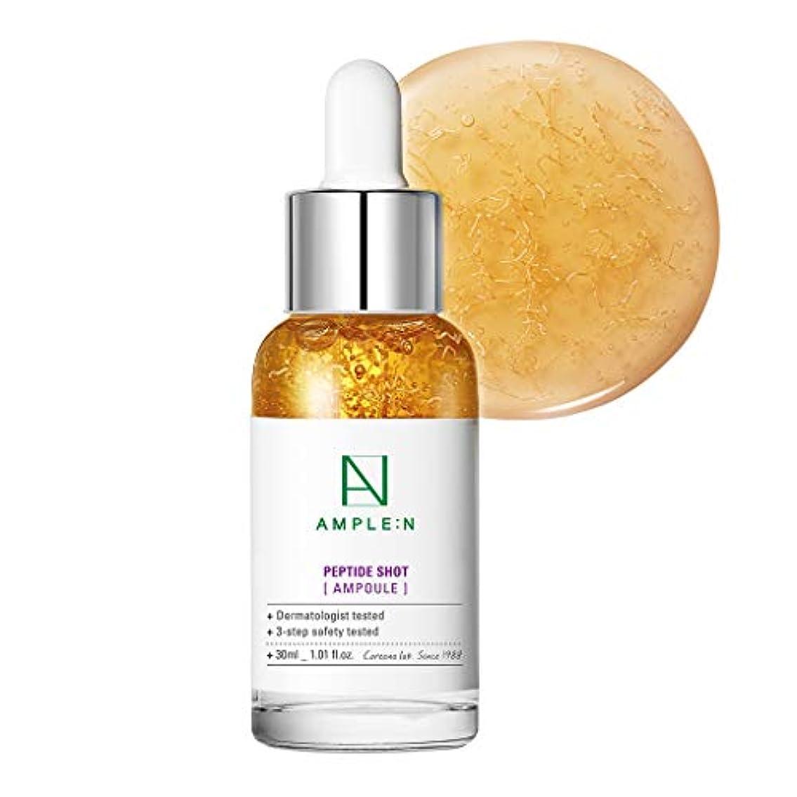 篭インストール結果アンプルエンペプチドショットアンプル 30ML/Ample N Peptide Shot Ampoule 30ml.Coreana Cosmetics