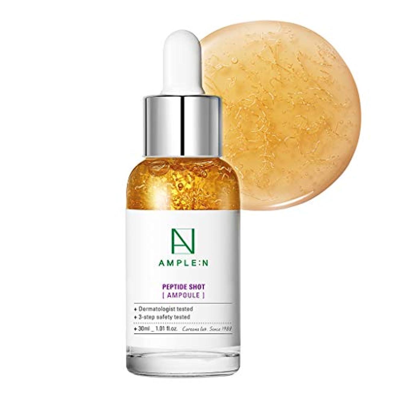 リーク教えるサンダルアンプルエンペプチドショットアンプル 30ML/Ample N Peptide Shot Ampoule 30ml.Coreana Cosmetics