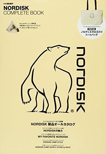 NORDISK COMPLETE BOOK (NEWs MOOK)