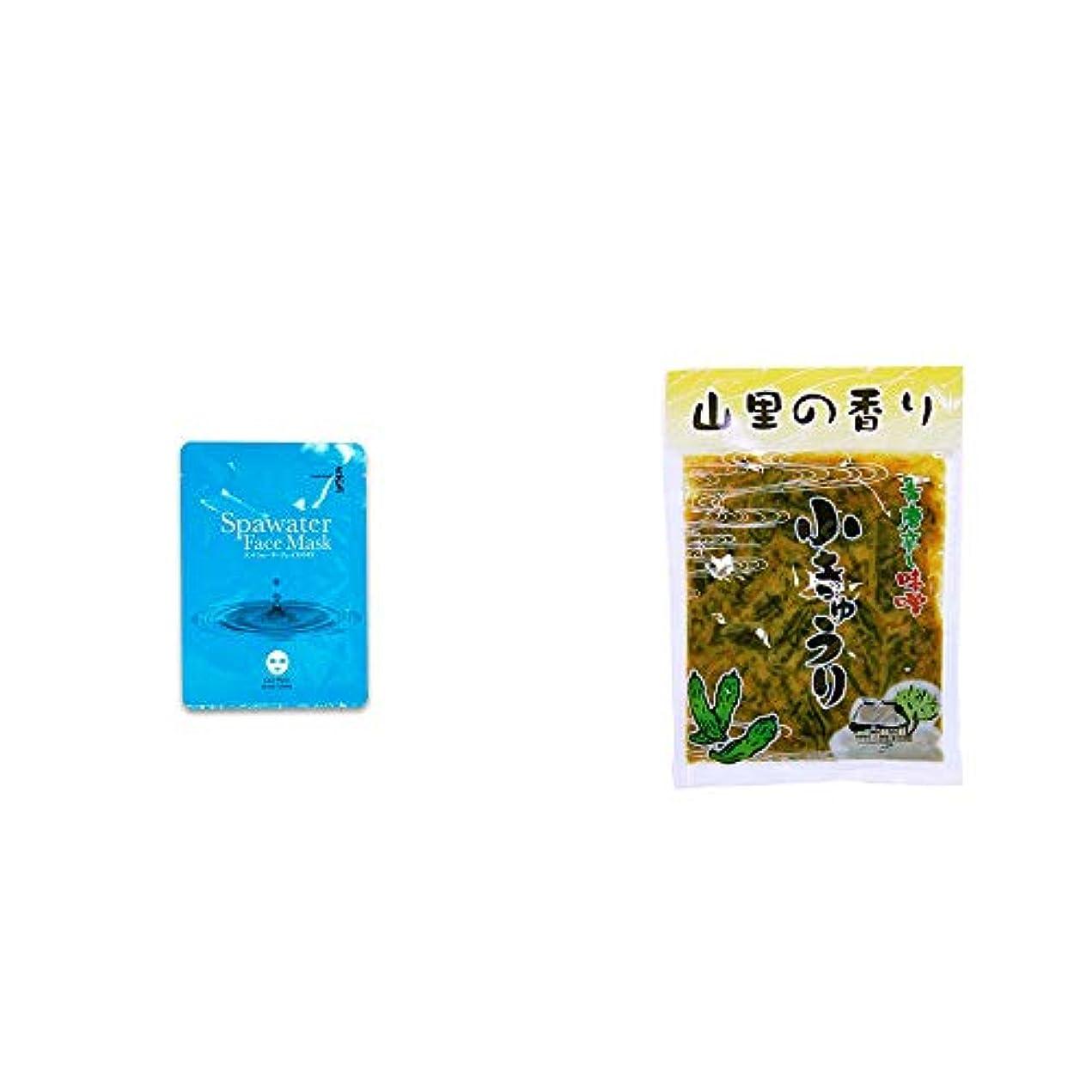 仕立て屋志す本[2点セット] ひのき炭黒泉 スパウォーターフェイスマスク(18ml×3枚入)?山里の香り 青唐辛し味噌 小きゅうり(250g)