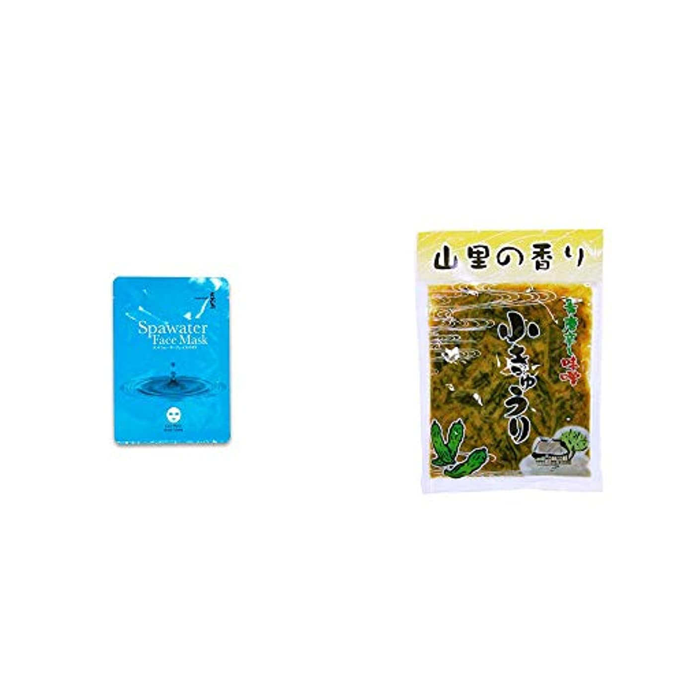 陰謀余韻保証[2点セット] ひのき炭黒泉 スパウォーターフェイスマスク(18ml×3枚入)?山里の香り 青唐辛し味噌 小きゅうり(250g)