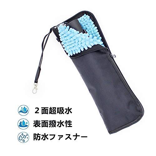 傘カバー 傘ケース ABINBO マイクロファイバー 折り畳み傘カバー 防水ファスナー 超吸水 2面超吸水 携帯便利 傘ケース 傘入れ 折りたたみ傘カバー 袋 携帯便利 38cm