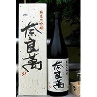 四合 奈良萬 純米大吟醸 福島の地酒(翌日出荷可)