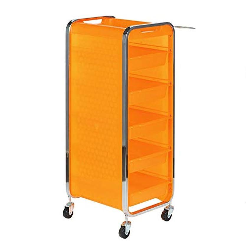 めまいが関係する木サロン美容院トロリー美容美容収納カート6層トレイ多機能引き出し虹色,Orange,A