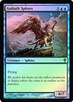 英語版フォイル ワールドウェイク Worldwake WWK 大巨人のスフィンクス Goliath Sphinx マジック・ザ・ギャザリング mtg