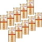 ファーファ 濃縮 柔軟剤 ファインフレグランス ロングスティング ボーテ 詰替 500ml プライム フローラル の香り 10個セット