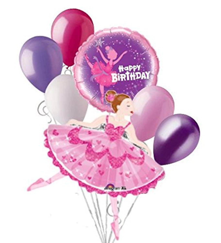 7 PCピンクスパークルバレリーナバルーンブーケ装飾Happy誕生日パーティーガール