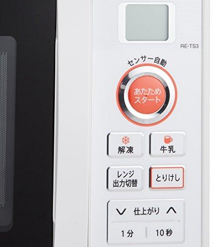 シャープ 単機能レンジ 東日本 50Hz専用 20L ホワイト RE-TS3-W5
