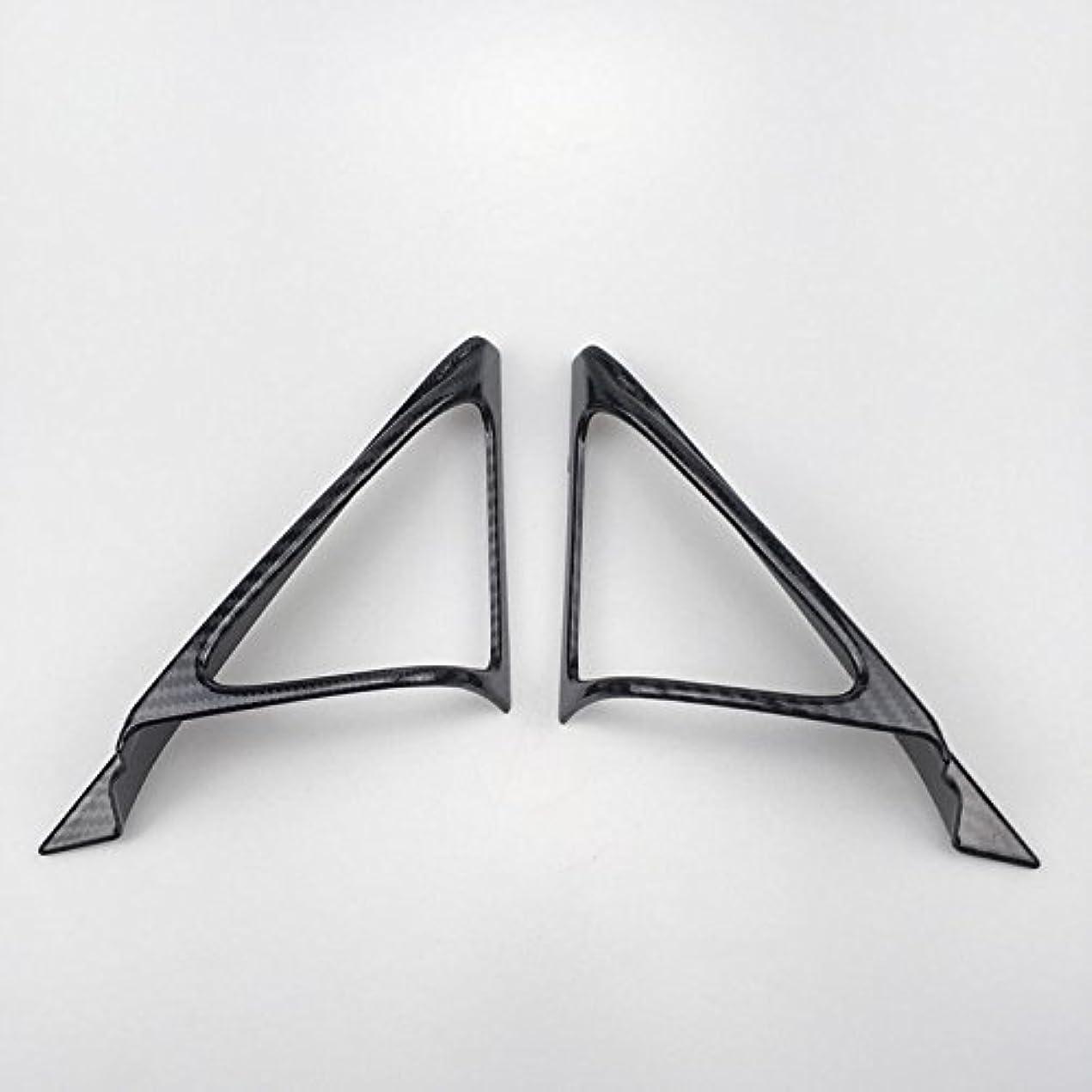 苦しむトピックエネルギーJicorzo - 2pcs ABS Plastic A Pillar Triangle Cover Trim For Honda Accord Tenth generation 2018 Car Interior Accessories...