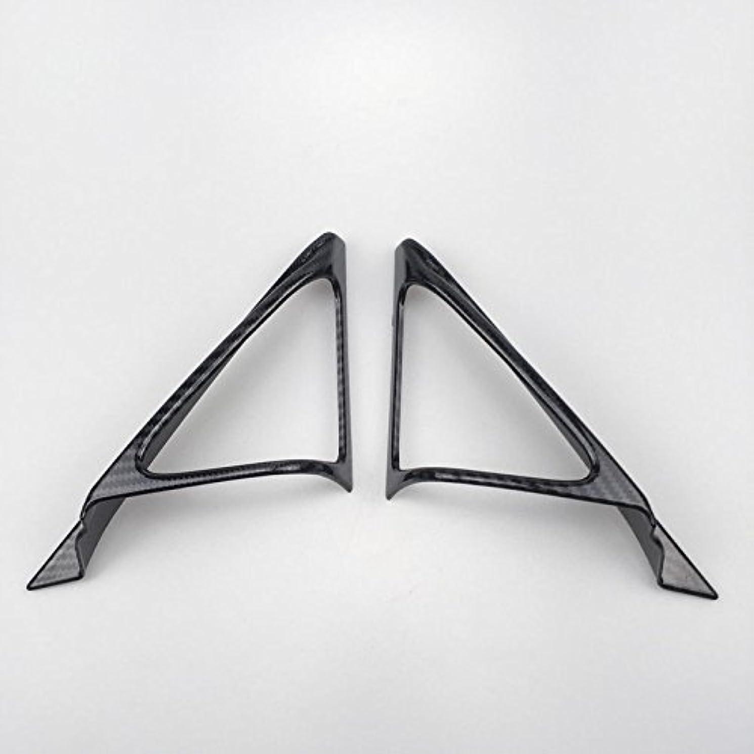 混雑目を覚ます四Jicorzo - 2pcs ABS Plastic A Pillar Triangle Cover Trim For Honda Accord Tenth generation 2018 Car Interior Accessories...