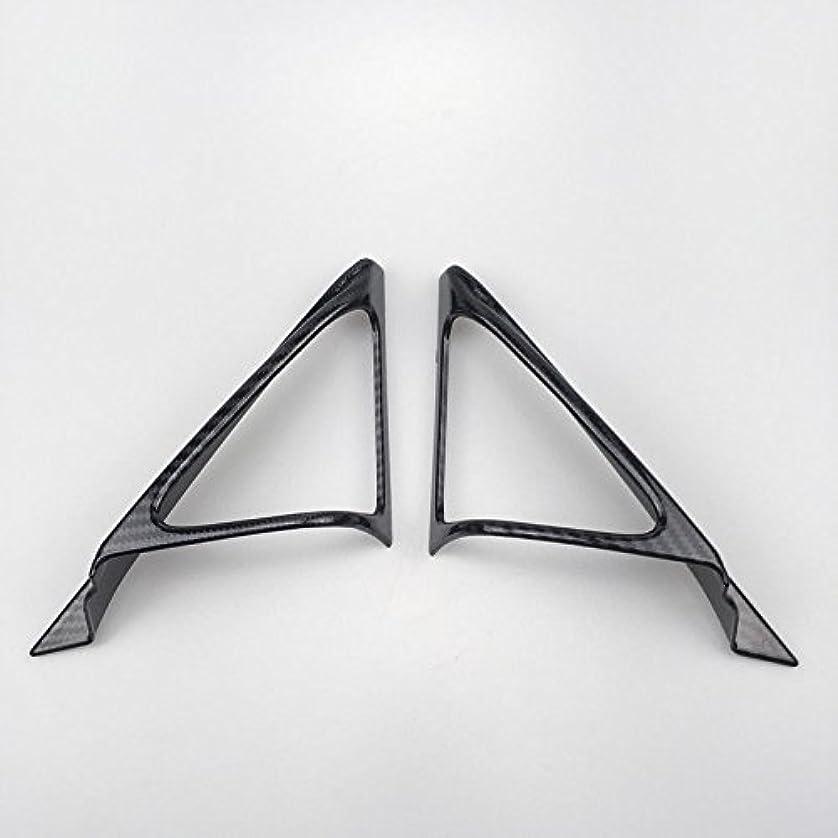 インクコンパクト滞在Jicorzo - 2pcs ABS Plastic A Pillar Triangle Cover Trim For Honda Accord Tenth generation 2018 Car Interior Accessories Styling