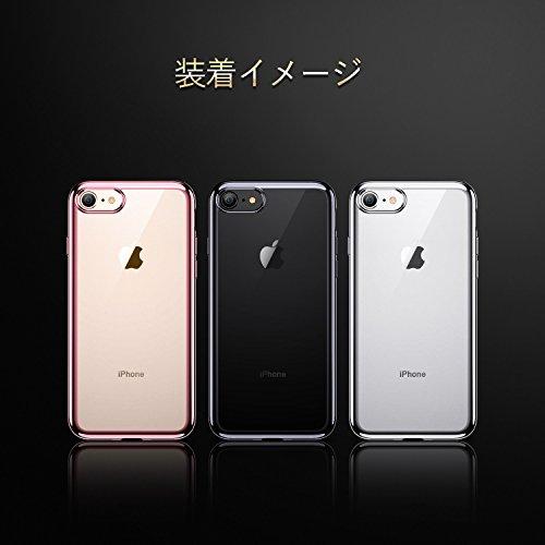 iPhone 8 ケース 9枚目のサムネイル