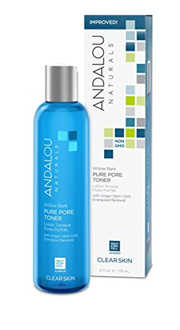 句端末奇跡的なオーガニック ボタニカル 化粧水 トナー ナチュラル フルーツ幹細胞 「 WB トナー 」 ANDALOU naturals アンダルー ナチュラルズ