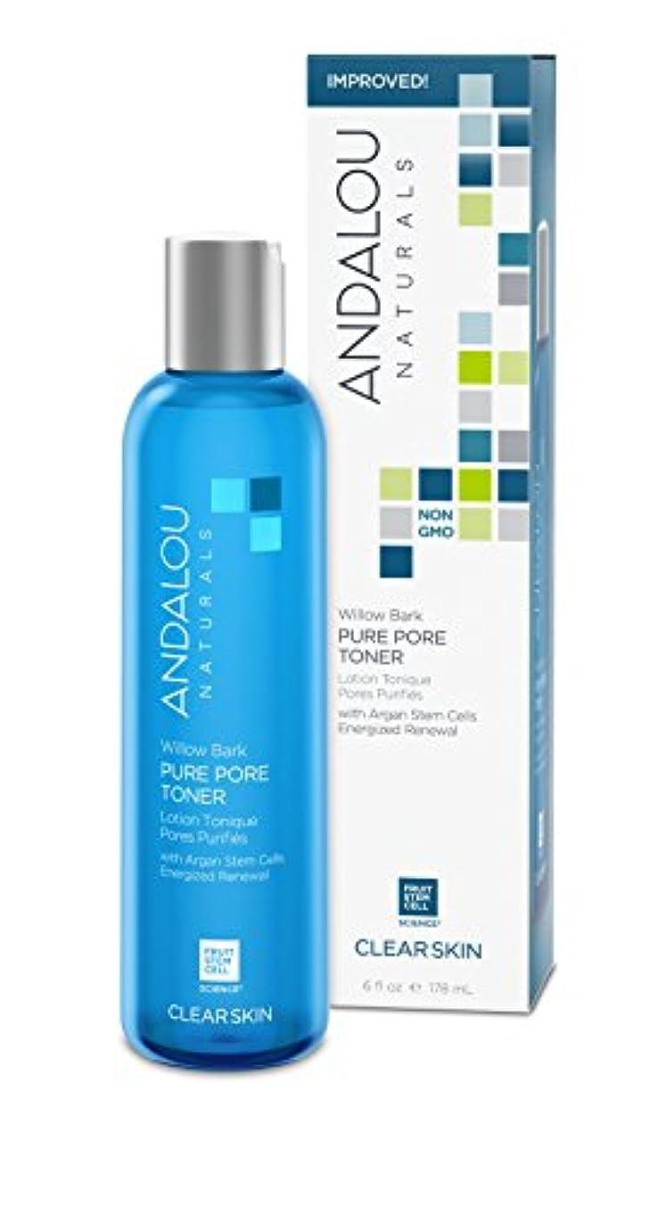 光沢のあるいちゃつくラインオーガニック ボタニカル 化粧水 トナー ナチュラル フルーツ幹細胞 「 WB トナー 」 ANDALOU naturals アンダルー ナチュラルズ