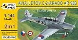 マークワン 1/144 チェコ空軍 アビアC-2/AR96B シルバーカラー 2キット入り プラモデル MKM14460