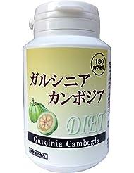 ガルシニアカンボジア 100% サプリメント 60日分 1日分約1000mg 180カプセル garcinia cambogia