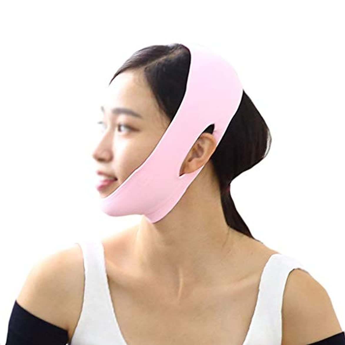 極めて重要な繰り返し刻むマスク包帯、法令二重あご、フェイシャルライン、あご吊り上げストラップ、フェイスリフトベルト(ワンサイズ、ピンク)